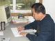 Gao Zhisheng in office-2