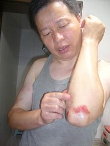 gao zhisheng beaten 3