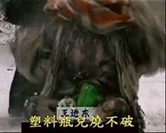 wang jindong -2