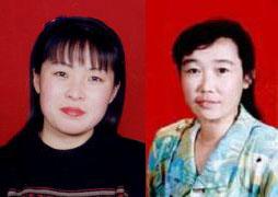 Double Torture Case- mar. 2007