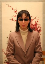 Zhang Jiyan