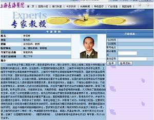 China Organ Transplant Expert Suicide Report