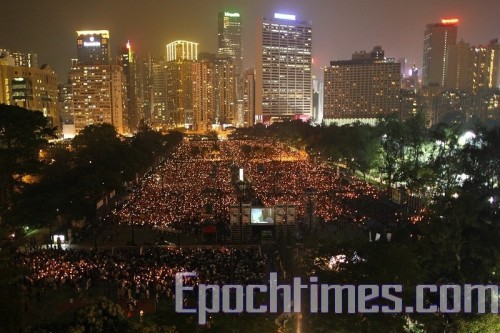 Hong Kong vigil 2010 in Victoria Park for June 4 Tiananmen Square massacre