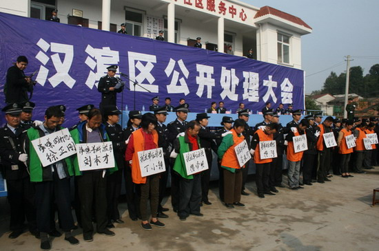 (photo) A public, Cultural Revolution-style shaming session in Ankang City, Nov. 2, 2010